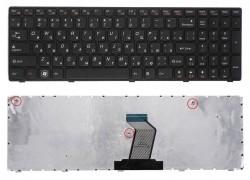 Клавиатура для ноутбука Lenovo Z560 (TOP-86695)