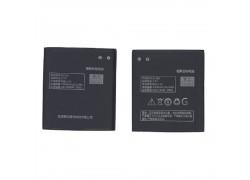 Аккумулятор ORIGINAL LENOVO (BL196) P700