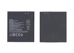 Аккумулятор COPY ORIGINAL LENOVO (BL253) A2010