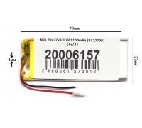 Аккумулятор для GPS, MP3  70\27\4 мм (3.7V)