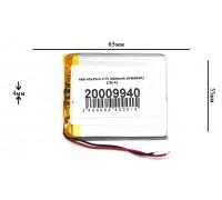 Аккумулятор для GPS, MP3  65\55\4 мм (3.7V)