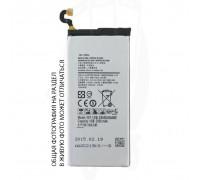 Аккумулятор для Samsung S5 (G900) EB-BG900BBEGRU (в блистере) NC