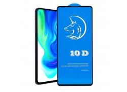 Защитное стекло дисплея iPhone 13 / iPhone 13 Pro (6.1) 10D черное без упаковки Единорог