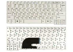 Клавиатура для ноутбука Acer Aspire ONE D250 белая