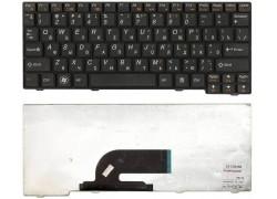 Клавиатура для ноутбука Lenovo S10-2 черная