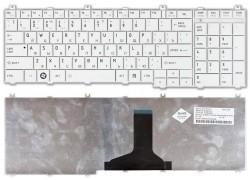 Клавиатура для ноутбука Toshiba Satellite C650 белая