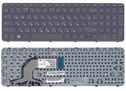 Клавиатура для ноутбука HP Pavilion 15e с рамкой