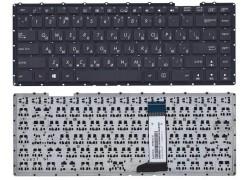 Клавиатура для ноутбука Asus X451C