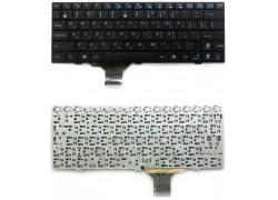 Клавиатура для ноутбука Asus S6