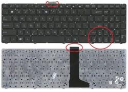 Клавиатура для ноутбука Asus U52