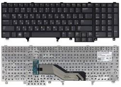 Клавиатура для ноутбука Dell E5520