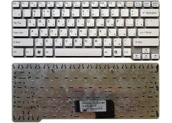 Клавиатура для ноутбука Sony Vaio VPC-CW белая