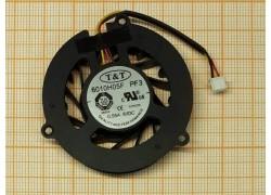 Вентилятор (кулер) для ноутбука MSI VR600/VX600