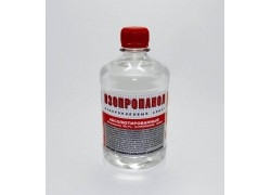 Спирт изопропиловый 0,5л. (99,7%) абсолютированный