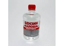 Бензин Калоша (нефрас C2-80/120), бутылка ПЭТ 0,5л.