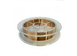 Провод для восстановления контактов на плате FXS-99 (0.01 mm x 120M)