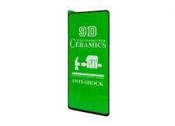 Защитная керамическая пленка IPhone 12 (5.4)