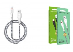 Кабель для iPhone BOROFONE BX25 Powerful charging data cable for Lightning 1м белый