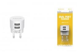 Сетевое зарядное устройство 2 USB 2100mAh  BOROFONE BA23А Brilliant double port charger белый