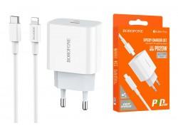 Сетевое зарядное устройство USB + кабель Lightning BOROFONE BA38A PD20W+QC 3.0 белый
