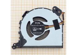 Вентилятор (кулер) для ноутбука Lenovo Ideapad 320-15ABR