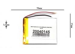 Аккумулятор универсальный 70x57x3.5 3.7V 2500mAh (356070P)