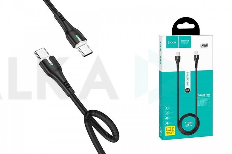 Кабель USB Type-C - USB Type-C HOCO X45, 3A, PD60W красный 1м (LED индикатор)