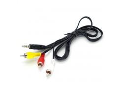 Орбита OT-AVC32 кабель аудио (Джек 3,5 мм на 3 RCA) 30см (УПАКОВКА 5шт)