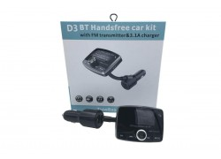 Handsfree +USB MP3 плеер +FM трансмиттер с диспл. D3 In-car audio wireless FM transmitter+ USB Charger +AUX +Micro SD