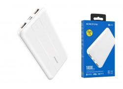 Универсальный дополнительный аккумулятор BOROFONE BJ13 22.5W power bank (10000 mAh) белый