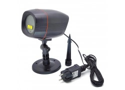 Световая установка Огонек OG-LDS09
