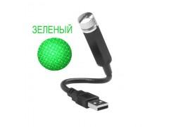 Лазерная установка питание от USB Огонек OG-LDS17 Зеленый