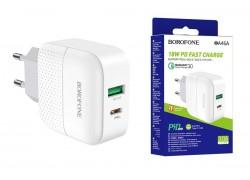 Сетевое зарядное устройство USB + USB-C BOROFONE BA46A Premium PD+ QC 3.0 белый