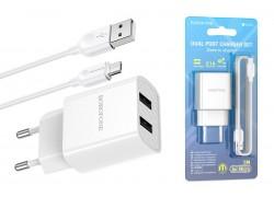 Сетевое зарядное устройство  2 USB 2100 mAh + кабель micro USB BOROFONE BA53A Powerway dual port charger белый