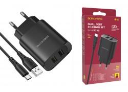 Сетевое зарядное устройство 2USB + кабель Type-C BOROFONE BN2 Super Fast dual port charger set черный
