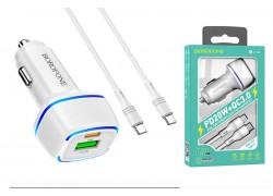 Автомобильное двойное зарядное устройство USB+Type-C BOROFONE BZ14A dual port  + кабель Type-C-Type-C  20W+QC3.0  белый