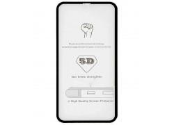 Защитное стекло дисплея Samsung Galaxy A72 5D черное