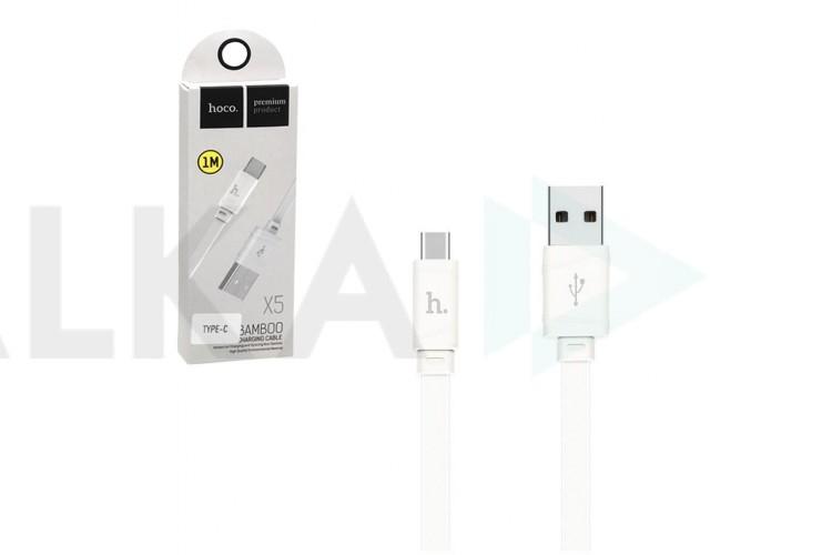 Кабель USB HOCO X5 Bamboo Type-C белый, 1 м
