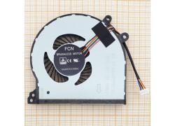 Вентилятор (кулер) для ноутбука Lenovo IdeaPad 310-15ABR