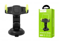 Держатель авто HOCO CA40 Refined suction cup base in-car dashboard phone holder черно-желтый