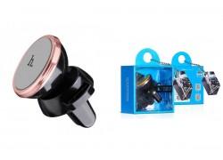 Держатель авто HOCO CA3 Outlet magnetic vehicle Holder розовый