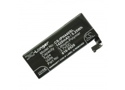Аккумулятор для iPhone 4G Li-ion 1420 mAh Cameron Sino 616-0512 616-0520 616-0521 (в блистере с комплектом инструмента) CS-IPH440SL