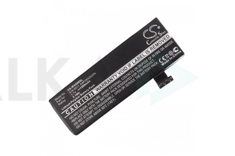 Аккумулятор для  iPhone 5G Li-ion 1400 mAh Cameron Sino 616-0613 (в блистере с комплектом инструмента) CS-IPH500SL