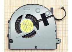 Вентилятор (кулер) для ноутбука Lenovo IdeaPad B40-30