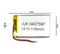 Аккумулятор для GPS, MP3  59\37\4 мм (3.7V) 1000 mAh