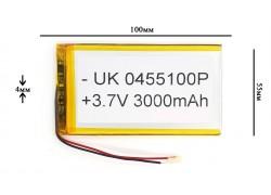 Аккумулятор универсальный 100x55x4 3.7V 3000mAh (0455105P)