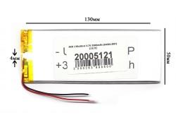 Аккумулятор универсальный 130x50x4 3.7V 3500mAh (0450130P)