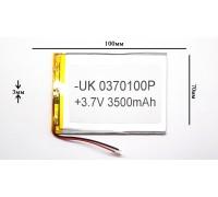 Аккумулятор для GPS, MP3  100\70\4 мм (3.7V) 3500 mAh