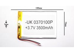 Аккумулятор универсальный 100x70x3 3.7V 3500mAh (0470100P)