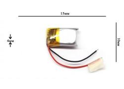 Аккумулятор универсальный 15x10x4 3.7V 50mAh (401015P)